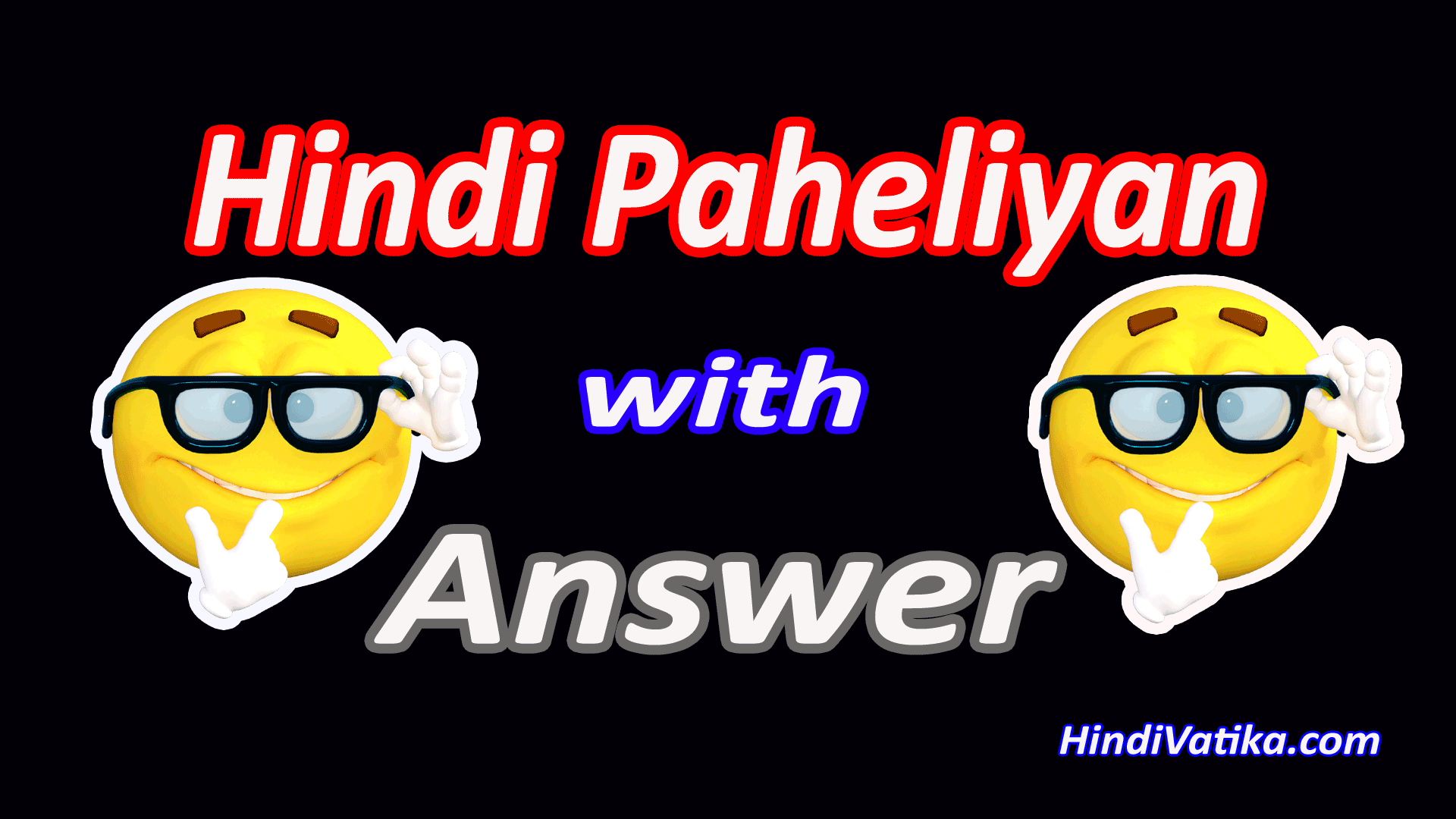50+ Best Funny Hindi Paheliyan {Riddles} with Answer